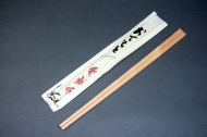 Single-use chopsticks, maker unknown, 1990s. Wood, paper and ink. Collection, Katherine C. Grier. This particular set of chopsticks came from Chop Suey Louie's, a popular lunch spot near the University of Utah campus.