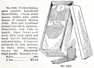 Men's dress shirt advertisement. Matching cuffs are detached and pictured alongside the body of the shirt, detachable collar sold separately. Sears, Roebuck, and Co., Catalogue no. 104 (Fall 1897).