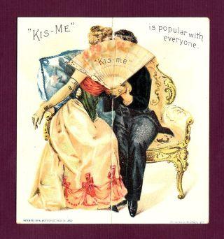 kis-me3