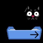 cat icon right
